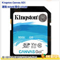 [免運費] 送收納盒 金士頓 Kingston SDG 64GB 64G SDXC C10 讀90MB 寫45MB 終身保固 V30 4K