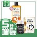 加量升級 維髮健 增髮纖維-黃金特式版 25g(黑色/深咖啡色)任選