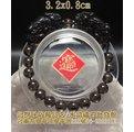 冰種黑曜貔貅手珠~0.8cm