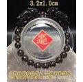 冰種黑曜貔貅手珠~1.0cm