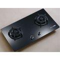 《日成》櫻花.二口.大面板.易清.黑玻璃檯面爐 (G2623GB)