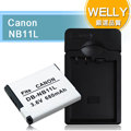 WELLY Canon NB11L / NB-11L 認證版 防爆相機電池充電組 IXUS 245HS IXY 430F A2500 IXUS 132 IXUS 145 IXUS 265HS