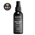 NYX專業定妝噴霧 - 啞光