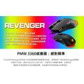 COUGAR美洲獅 REVENGER RGB 電競光學滑鼠 12,000 DPI 電競滑鼠 電競鼠 遊戲滑鼠 遊戲鼠 電腦滑鼠【迪特軍】