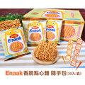 全新現貨 SEAHWA GLOBAL Enaak香脆點心麵 小雞麵 隨手包1箱(6盒/箱)