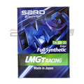 【愛油購機油 On-line】SARD LMGT 0W20 酯類 全合成機油 4L