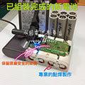 [永固電池]Dyson V7 V8 V10手持式吸塵器電池換蕊維修