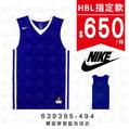 NIKE 639395-494 寶藍色 單面穿球衣 公司貨 639395 NIKE籃球服 ☆永璨體育☆