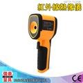 MET-FLTG300B 紅外線熱像儀BASIC基礎版(鋁箱) 解析度32*32 2吋螢幕 測溫槍 儀表量具