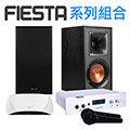 FIESTA 系列組合(FIESTA主機x1+古力奇 R-51M喇叭一對x1+鴻海電視盒(美華卡拉OK 6個月)x1+MICx2)