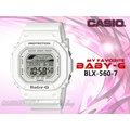 CASIO 卡西歐 手錶專賣店 時計屋 BABY-G BLX-560-7D 衝浪繽紛女錶 防水200米 BLX-560