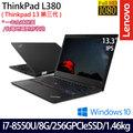 【Lenovo 聯想】ThinkPad L380 20M5CTO2WW (13.3吋/i7-8550U四核/8G/256G SSD/W10/1Y)商務輕薄筆電