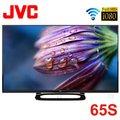 JVC 65S 65型智慧聯網電視/65吋液晶電視/65吋液晶顯示器+視訊盒