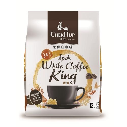 澤合怡保白咖啡香濃三合一40g*12