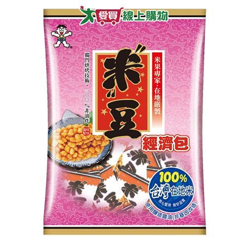 旺旺米豆巧果經濟包350g