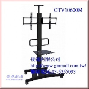【俊銘Mall】GTV10600M 移動式液晶電視架,適用42~65電視螢幕架,最大承載80公斤,適用廣告展覽/視訊會議/觸控電視螢幕架(歡迎來電洽詢優惠)