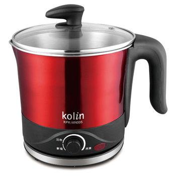 (福利品)【Kolin 歌林】1.5公升晶彩不鏽鋼美食鍋 KPK-MN005 / 多功能烹調