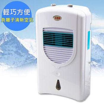【勳風】冰風暴冷凝負離子移動式水冷氣HF-A620C