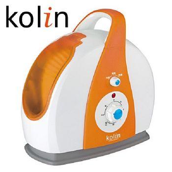 《福利品》【Kolin歌林】烘被機 KAD-LND801(冷風、溫風、熱風)
