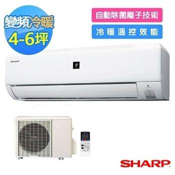 《送清凈機》【SHARP夏普】4-6坪除菌型頂級變頻冷暖分離式冷氣AY-S35THX/AE-S35THX