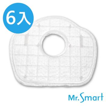 Mr.Smart 7S / Zero-S / Zero-Z掃地機適用 二代極淨濾網(6入)