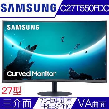 【SAMSUNG三星】C27T550FDC 27型VA曲面FREESYNC電競液晶螢幕