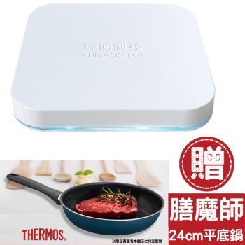 加碼送陶板屋餐券1張★安博盒子主機AI聲控遙控器UBOX8電視盒X10