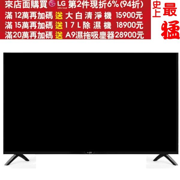Philips飛利浦【43PFH4052】43吋LED液晶顯示器+視訊盒