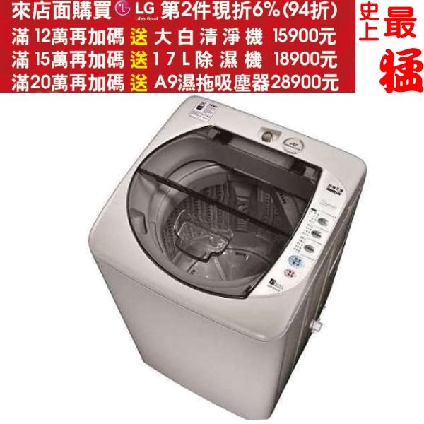 小蔡電器★價格太低-怕影響同業-請來電詢問★SANLUX台灣三洋【ASW-87HTB】洗衣機《6.5公斤》《全省免付費電話0800-001800》也可以裝機OK,滿意再匯款哦!