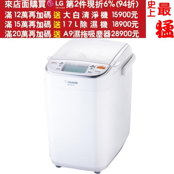 可刷卡+FB登記抽12次3000現金★象印【BB-SSF10】麵包機