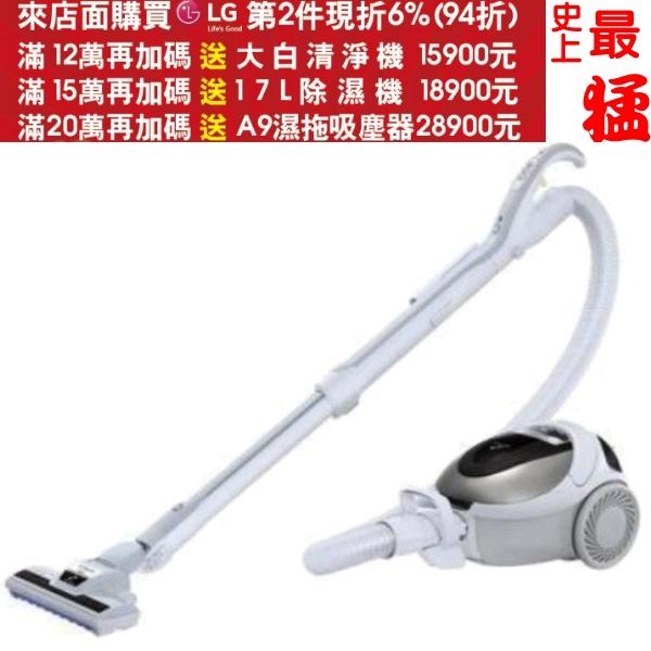 《結帳更優惠》HITACHI日立【CVPK8T】吸塵器