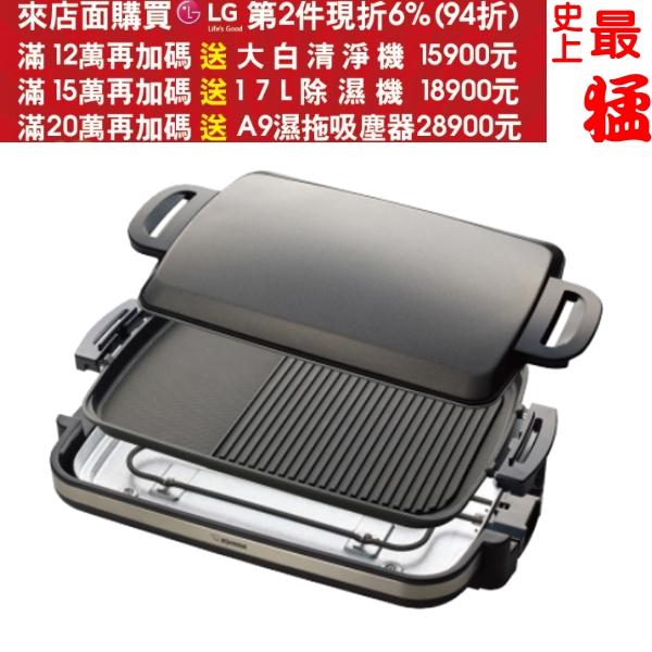 象印【EA-DNF10】烤盤