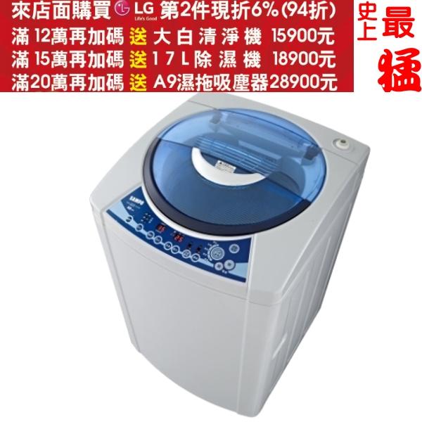 可刷卡+蝦皮下單再打99折★《最終結帳自動再打9折》SAMPO聲寶【ES-BD15F(G1)】洗衣機《15公斤,變頻》
