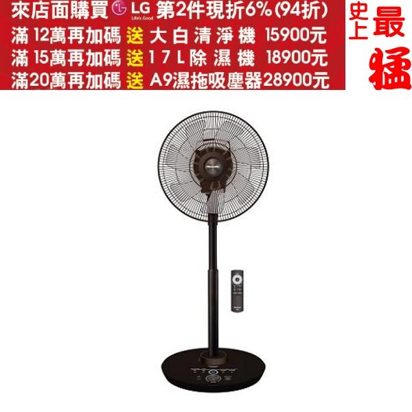 第二件94折+12期0利率★《結帳更優惠》Panasonic 國際【F-H16GND-K】DC直流電風扇