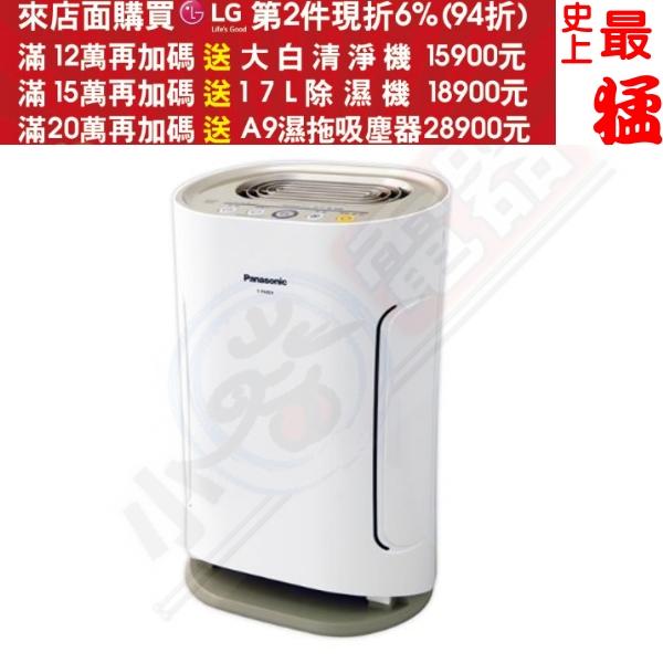 第二件94折+12期0利率★《結帳更優惠》Panasonic國際牌【F-P40EH】空氣清淨機