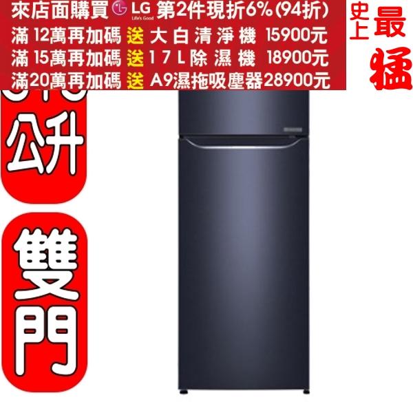 第二件94折+12期0利率★《可再來電、FB、LINE議價》LG樂金【GN-L397C】315公升變頻雙門冰箱