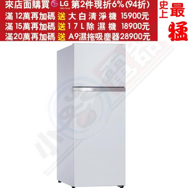 來店加碼送8%購物金+12期0利率★《結帳更優惠》TOSHIBA東芝【GR-AG46TDZ(ZW)】409公升雙門變頻玻璃鏡面冰箱
