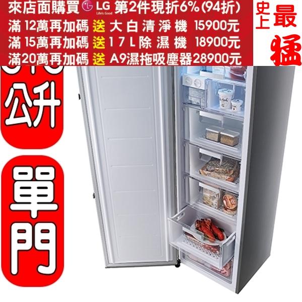 可刷卡+蝦皮下單再打99折★《最終結帳自動再打X折》 LG樂金【GR-FL40SV】雙門冰箱
