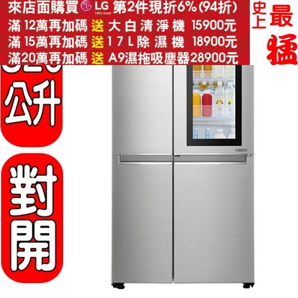第二件94折+12期0利率★《可再來電、FB、LINE議價》LG樂金【GR-QL88N】820公升敲敲看門中門冰箱