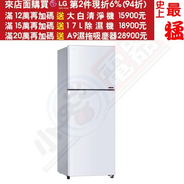 可刷卡+蝦皮下單再打99折★TOSHIBA東芝【GR-T320TBZ(W)】305公升超靜音變頻電冰箱