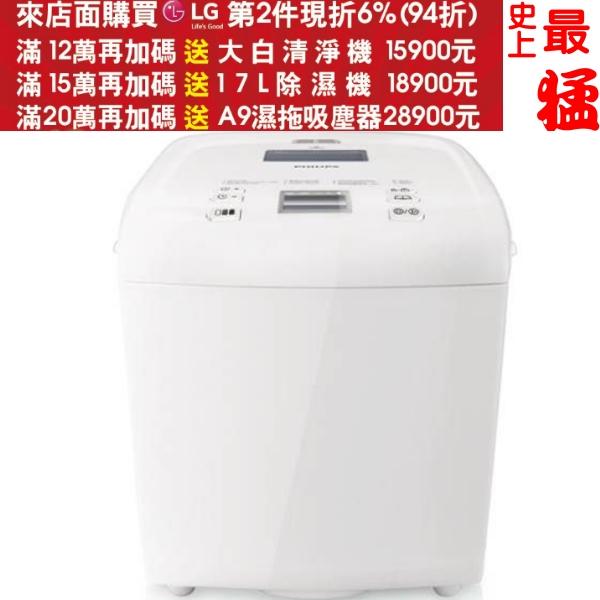 飛利浦【HD9016/HD-9016】麵包機