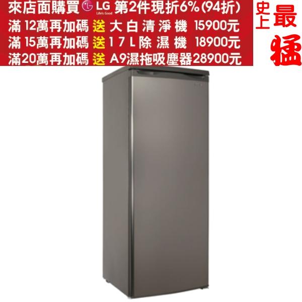 HERAN禾聯【HFZ-1861】188L直立式冷凍櫃
