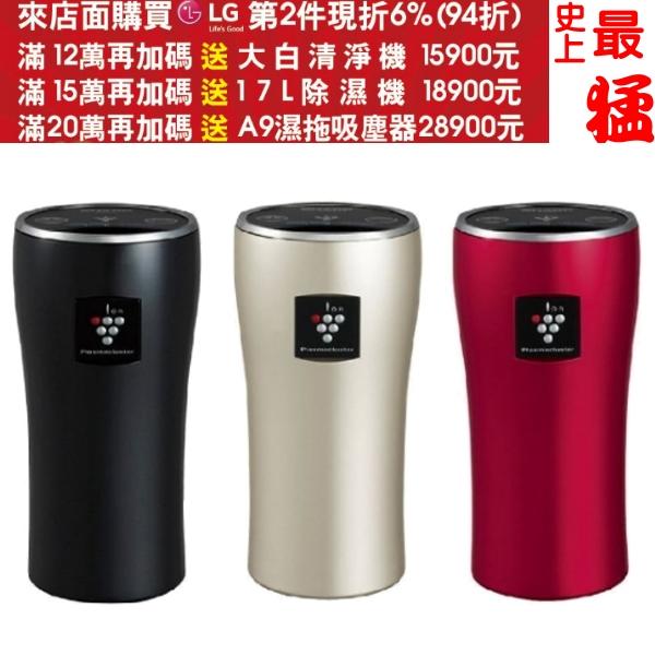 《結帳更優惠》SHARP夏普【IG-DC2T】空氣清淨機
