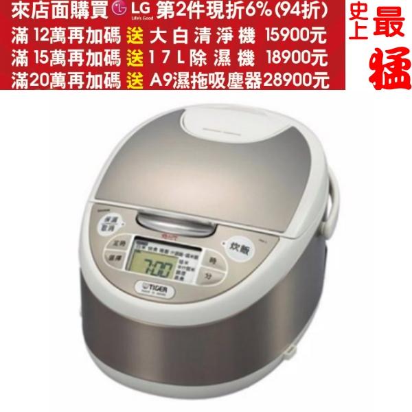 虎牌【JAX-S18R】電子鍋