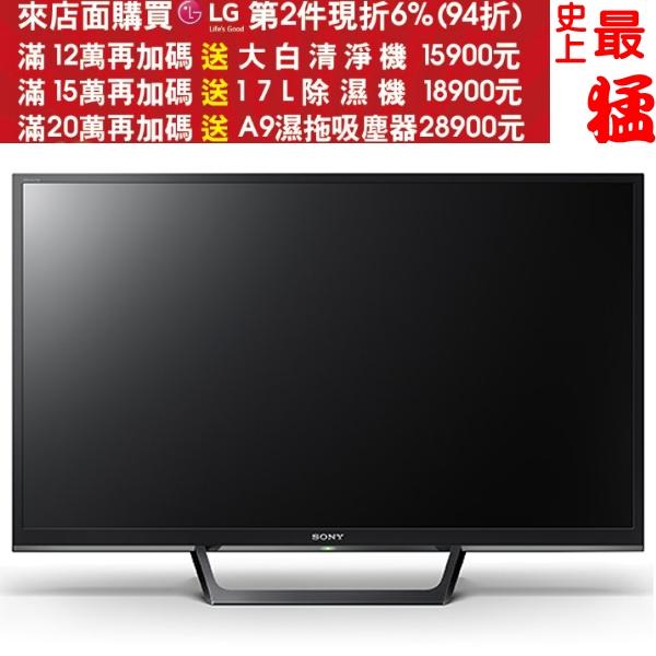 可刷卡+蝦皮下單再打99折★SONY索尼【KDL-49W660E】49型 FHD高畫質液晶電視