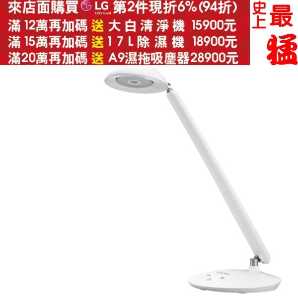 可刷卡+蝦皮下單再打99折★CHIMEI奇美【KG380D】檯燈