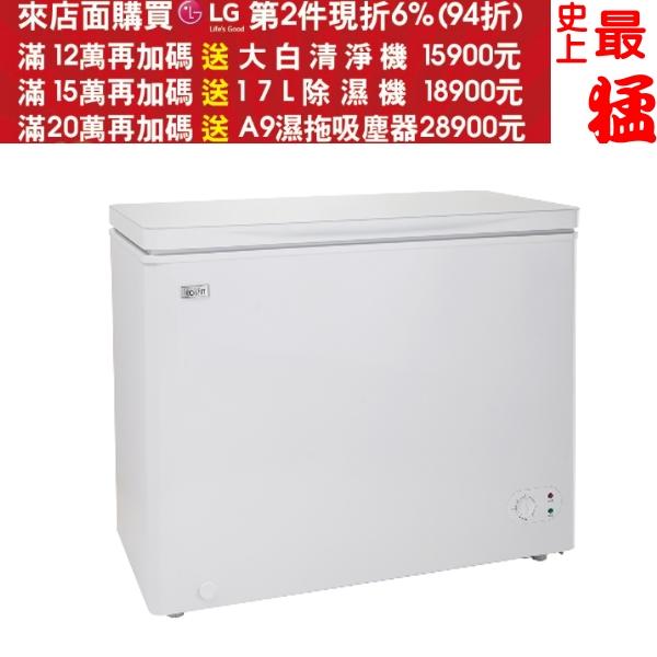 第二件94折+12期0利率★《結帳更優惠》KOLIN歌林【KR-120F02】200L臥式冷凍冷藏兩用櫃
