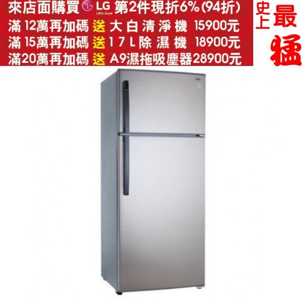 可刷卡+蝦皮下單再打99折★KOLIN歌林【KR-248V01】485L 雙門風冷小冰箱