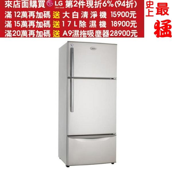 可刷卡+蝦皮下單再打99折★KOLIN歌林【KR-348V01】481L雙門風扇式變頻電冰箱