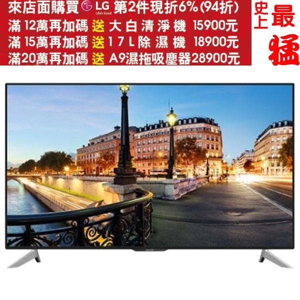 可刷卡+蝦皮下單再打99折★《結帳更優惠》SHARP夏普【LC-60UA6800T】60型 4K聯網日本原裝液晶電視